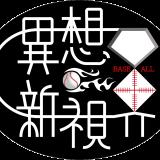 Chia Yu Su