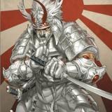 S Defender